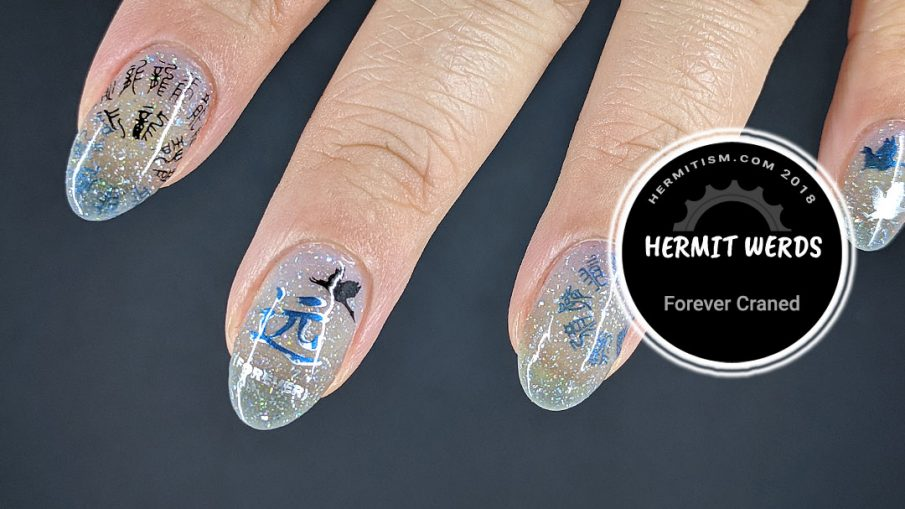 Forever Craned - Hermit Werds - oriental-themed nail art with a clear to blue-grey thermal polish and crane stamping